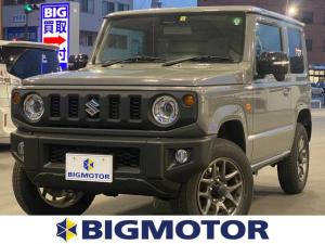 スズキ ジムニー XC 社外 7インチ HDDナビ/車線逸脱防止支援システム/ヘッドランプ LED/ETC/ABS/横滑り防止装置/TV/エアバッグ 運転席/エアバッグ 助手席/エアバッグ サイド/アルミホイール 4WD