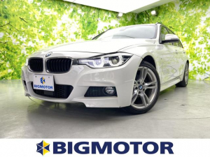 BMW 3シリーズ 320dツーリングMスポーツ 純正 HDDナビ/車線逸脱防止支援システム/パーキングアシスト バックガイド/電動バックドア/ヘッドランプ HID/ETC/EBD付ABS/横滑り防止装置/アイドリングストップ バックカメラ 記録簿