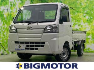 ダイハツ ハイゼットトラック スタンダード エアバッグ 運転席/パワーステアリング/4WD/マニュアルエアコン