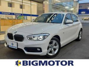 BMW 1シリーズ 118iスポーツ 純正 HDDナビ/車線逸脱防止支援システム/ヘッドランプ LED/ETC/EBD付ABS/横滑り防止装置/アイドリングストップ/DVD/エアバッグ 運転席/エアバッグ 助手席/エアバッグ サイド