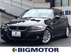 BMW 3シリーズ 325i 純正 HDDナビ/ヘッドランプ HID/ETC/EBD付ABS/横滑り防止装置/バックモニター/地上波デジタルチューナー/DVD/TV/エアバッグ 運転席/エアバッグ 助手席/エアバッグ サイド