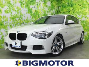 BMW 1シリーズ 116i_Mスポーツ 純正ナビ/Bカメラ/ETC/プッシュスタート ターボ バックカメラ HIDヘッドライト Bluetooth オートライト