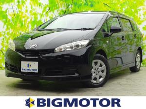 トヨタ ウィッシュ 1.8X 純正 HDDナビ/ETC/EBD付ABS/横滑り防止装置/TV/エアバッグ 運転席/エアバッグ 助手席/エアバッグ サイド/パワーウインドウ/キーレスエントリー/オートエアコン/パワーステアリング