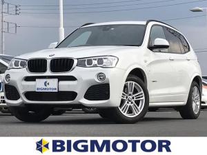 BMW X3 xDrive20d_Mスポーツ 純正 メモリーナビ/サンルーフ/シート フルレザー/車線逸脱防止支援システム/パーキングアシスト バックガイド/電動バックドア/ヘッドランプ LED/ETC/EBD付ABS 革シート バックカメラ