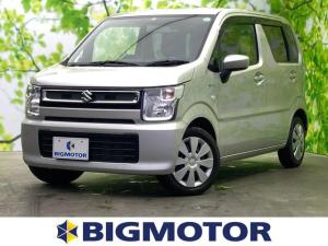 スズキ ワゴンR FX 〇社外オーディオ/Bluetooth対応/オートエアコン/シートヒーター 運転席 記録簿 盗難防止装置 アイドリングストップ オートライト