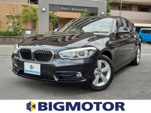 BMW 1シリーズ 118dスポーツ 純正 7インチ HDDナビ/車線逸脱防止支援システム/ヘッドランプ LED/EBD付ABS/横滑り防止装置/アイドリングストップ/DVD/エアバッグ 運転席/エアバッグ 助手席/エアバッグ サイド