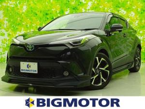 トヨタ C-HR G 純正 9インチ メモリーナビ/車線逸脱防止支援システム/パーキングアシスト バックガイド/ヘッドランプ LED/ETC/EBD付ABS/横滑り防止装置/アイドリングストップ/TV LEDヘッドランプ