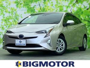 トヨタ プリウス S ヘッドランプ LED/EBD付ABS/横滑り防止装置/アイドリングストップ/エアバッグ 運転席/エアバッグ 助手席/エアバッグ サイド/パワーウインドウ/キーレスエントリー/オートエアコン