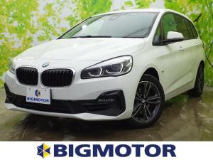 BMW 2シリーズ 218iグランツアラースポーツ 純正 HDDナビ/シート ハーフレザー/車線逸脱防止支援システム/パーキングアシスト バックガイド/パーキングアシスト 自動操舵/ヘッドランプ LED/ETC/EBD付ABS バックカメラ DVD再生