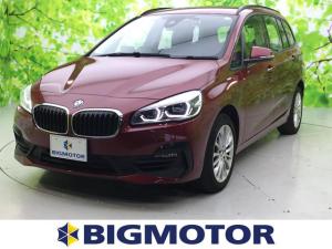 BMW 2シリーズ 218iグランツアラー 純正 HDDナビ/車線逸脱防止支援システム/パーキングアシスト バックガイド/パーキングアシスト 自動操舵/ヘッドランプ LED/ETC/EBD付ABS/横滑り防止装置 バックカメラ DVD再生