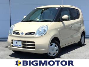 日産 モコ E EBD付ABS/エアバッグ 運転席/エアバッグ 助手席/パワーウインドウ/キーレスエントリー/オートエアコン/パワーステアリング/FF/取扱説明書・保証書