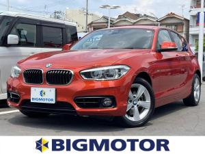 BMW 1シリーズ 118dスポーツ 純正 HDDナビ/車線逸脱防止支援システム/ヘッドランプ LED/ETC/EBD付ABS/横滑り防止装置/アイドリングストップ/DVD/エアバッグ 運転席/エアバッグ 助手席/エアバッグ サイド