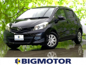 トヨタ ヴィッツ Fスマイルエディション ETC/社外ナビ7インチ/オートライト/バックモニター 禁煙車 Bluetooth