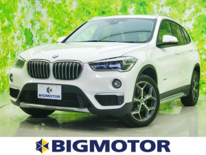 BMW X1 sDrive18i_xライン 純正 HDDナビ/車線逸脱防止支援システム/パーキングアシスト バックガイド/パーキングアシスト 自動操舵/ヘッドランプ LED/EBD付ABS/横滑り防止装置/アイドリングストップ バックカメラ