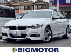 BMW 3シリーズ 320d_Mスポーツ 純正 メモリーナビ/車線逸脱防止支援システム/パーキングアシスト バックガイド/ヘッドランプ HID/ETC/EBD付ABS/横滑り防止装置/アイドリングストップ/バックモニター/DVD バックカメラ