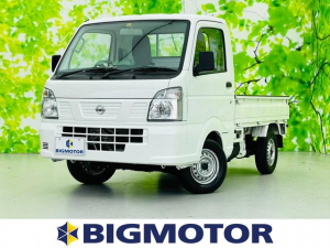 日産 NT100クリッパートラック 4WD_DXノウハン 社外 7インチ メモリーナビ/ETC/エアバッグ 運転席/パワーステアリング/4WD/マニュアルエアコン/定期点検記録簿/取扱説明書・保証書