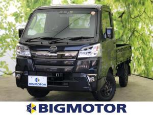 ダイハツ ハイゼットトラック エクストラSA3t 車線逸脱防止支援システム/ヘッドランプ LED/EBD付ABS/横滑り防止装置/エアバッグ 運転席/アルミホイール/パワーウインドウ/キーレスエントリー/パワーステアリング/ワンオーナー/4WD