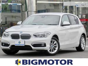BMW 1シリーズ 118dスタイル 純正 9インチ HDDナビ/シート ハーフレザー/車線逸脱防止支援システム/ヘッドランプ LED/ETC/EBD付ABS/横滑り防止装置/アイドリングストップ/DVD/エアバッグ 運転席 バックカメラ