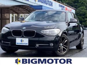 BMW 1シリーズ 116i サンルーフ/ヘッドランプ HID/ETC/EBD付ABS/横滑り防止装置/アイドリングストップ/エアバッグ 運転席/エアバッグ 助手席/エアバッグ サイド/アルミホイール/パワーウインドウ 記録簿