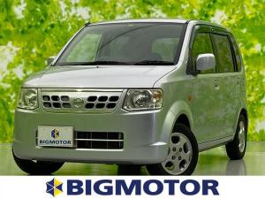 日産 オッティ E EBD付ABS/エアバッグ 運転席/エアバッグ 助手席/アルミホイール/パワーウインドウ/キーレスエントリー/パワーステアリング/FF/マニュアルエアコン