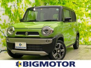 スズキ ハスラー 4WD X EBD付ABS/横滑り防止装置/アイドリングストップ/TV/エアバッグ 運転席/エアバッグ 助手席/アルミホイール/パワーウインドウ/キーレスエントリー/オートエアコン/パワーステアリング 4WD
