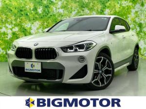 BMW X2 xDrive18d MスポーツX 純正 ナビ/車線逸脱防止支援システム/パーキングアシスト バックガイド/パーキングアシスト 自動操舵/電動バックドア/ドライブレコーダー 前後/ヘッドランプ LED アダプティブクルーズコントロール