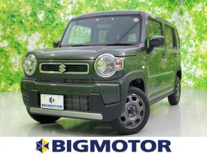 スズキ ハスラー 4WDハイブリッドG EBD付ABS/横滑り防止装置/アイドリングストップ/エアバッグ 運転席/エアバッグ 助手席/エアバッグ サイド/パワーウインドウ/キーレスエントリー/オートエアコン/シートヒーター 前席