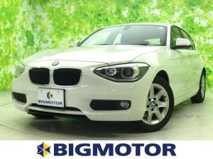 BMW 1シリーズ 116i ヘッドランプ HID/ETC/EBD付ABS/横滑り防止装置/アイドリングストップ/エアバッグ 運転席/エアバッグ 助手席/エアバッグ サイド/アルミホイール/パワーウインドウ/キーレスエントリー