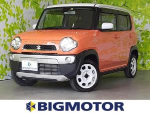 スズキ ハスラー G ABS/EBD付ABS/横滑り防止装置/アイドリングストップ/エアバッグ 運転席/エアバッグ 助手席/衝突安全ボディ/パワーウインドウ/キーレスエントリー/オートエアコン/シートヒーター 前席