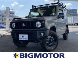 スズキ ジムニー XL ワンオーナー/ABS/ 4WD 記録簿 シートヒーター