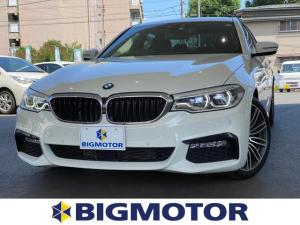 BMW 5シリーズ 523d_Mスポーツ 純正 7インチ HDDナビ/車線逸脱防止支援システム/パーキングアシスト バックガイド/パーキングアシスト 自動操舵/全方位モニター/ヘッドランプ LED/ETC/EBD付ABS 全周囲カメラ 記録簿