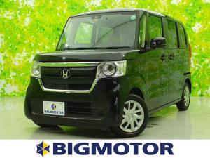ホンダ N-BOX G・ホンダセンシング ヘッドランプ LED/EBD付ABS/横滑り防止装置/アイドリングストップ/エアバッグ 運転席/エアバッグ 助手席/パワーウインドウ/キーレスエントリー/オートエアコン/パワーステアリング ETC