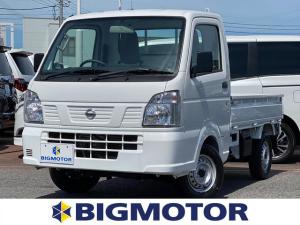 日産 NT100クリッパートラック DX ABS/エアバッグ 運転席/エアバッグ 助手席/パワーステアリング/FR/マニュアルエアコン/取扱説明書・保証書/UVカットガラス/最大積載量350kg/デュアルエアバック/アクセサリーソケット