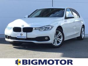 BMW 3シリーズ 320d 純正 HDDナビ/車線逸脱防止支援システム/パーキングアシスト バックガイド/ヘッドランプ LED/ETC/EBD付ABS/横滑り防止装置/アイドリングストップ/バックモニター/DVD バックカメラ