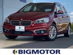 BMW 2シリーズ 218iアクティブTセレブレーションファッショニスタ 純正 7インチ HDDナビ/車線逸脱防止支援システム/パーキングアシスト バックガイド/電動バックドア/ETC/EBD付ABS/横滑り防止装置/アイドリングストップ/バックモニター/DVD DVD再生