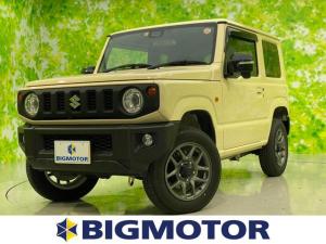 スズキ ジムニー XC 純正8インチナビ/フルセグTV/バックカメラ/セーフティサポート/LEDヘッドライト/クルーズコントロール/ETC/プッシュスタート/4WD/車線逸脱防止支援システム/ヘッドランプ LED/ABS