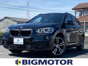 BMW X1 xDrive18d_Mスポーツ 純正 HDDナビ/車線逸脱防止支援システム/パーキングアシスト バックガイド/パーキングアシスト 自動操舵/ヘッドランプ LED/EBD付ABS/横滑り防止装置/アイドリングストップ バックカメラ