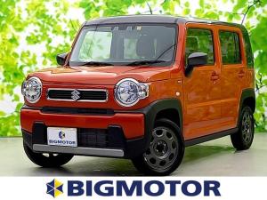 スズキ ハスラー ハイブリッドG EBD付ABS/横滑り防止装置/アイドリングストップ/エアバッグ 運転席/エアバッグ 助手席/エアバッグ サイド/パワーウインドウ/キーレスエントリー/オートエアコン/シートヒーター 前席