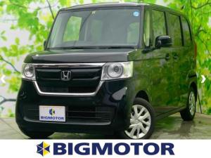 ホンダ N-BOX G 車線逸脱防止支援システム/パーキングアシスト バックガイド/ヘッドランプ LED/EBD付ABS/横滑り防止装置/アイドリングストップ/クルーズコントロール/エアバッグ 運転席 LEDヘッドランプ