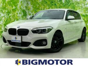 BMW 1シリーズ 118i_Mスポーツエディションシャドー 純正 HDDナビ/シート フルレザー/車線逸脱防止支援システム/パーキングアシスト バックガイド/パーキングアシスト 自動操舵/ヘッドランプ HID/ETC/EBD付ABS 革シート バックカメラ