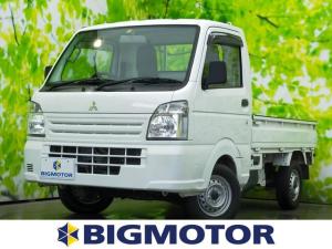 三菱 ミニキャブトラック 4WD-M エアバッグ 運転席/パワーステアリング/4WD/マニュアルエアコン ワンオーナー