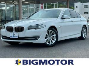 BMW 5シリーズ 523iハイラインパッケージ 純正 7インチ HDDナビ/シート フルレザー/パーキングアシスト バックガイド/ヘッドランプ HID/ETC/EBD付ABS/横滑り防止装置/アイドリングストップ/バックモニター 革シート
