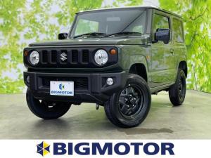スズキ ジムニー XL ABS/横滑り防止装置/エアバッグ 運転席/エアバッグ 助手席/エアバッグ サイド/パワーウインドウ/エンジンスタートボタン/オートエアコン/シートヒーター 前席/パワーステアリング 4WD