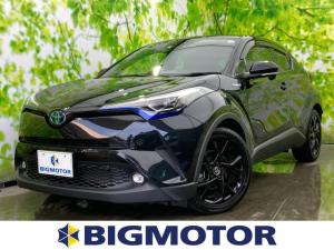 トヨタ C-HR Gモードネロ 純正 9インチ メモリーナビ/シート ハーフレザー/車線逸脱防止支援システム/パーキングアシスト バックガイド/ヘッドランプ LED/ETC/EBD付ABS/横滑り防止装置 LEDヘッドランプ
