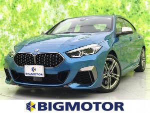 BMW 2シリーズ M235i-xDriveグランクーペ 純正 HDDナビ/車線逸脱防止支援システム/パーキングアシスト バックガイド/パーキングアシスト 自動操舵/ヘッドランプ LED/ETC/EBD付ABS/横滑り防止装置 バックカメラ 電動シート