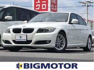 BMW 3シリーズ 320i 純正 HDDナビ/ヘッドランプ HID/ETC/EBD付ABS/横滑り防止装置/DVD/エアバッグ 運転席/エアバッグ 助手席/エアバッグ サイド/アルミホイール/パワーウインドウ 電動シート 記録簿