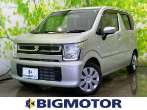 スズキ ワゴンR FX Bluetooth接続/EBD付ABS/横滑り防止装置/アイドリングストップ/エアバッグ 運転席/エアバッグ 助手席/パワーウインドウ/キーレスエントリー/オートエアコン/シートヒーター 前席