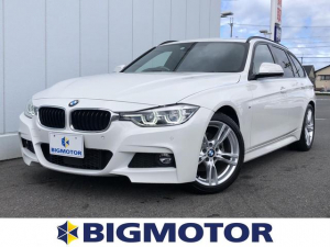BMW 3シリーズ 320dツーリングMスポーツ 純正 7インチ メモリーナビ/シート フルレザー/車線逸脱防止支援システム/パーキングアシスト バックガイド/電動バックドア/ヘッドランプ HID/ETC/EBD付ABS/横滑り防止装置 革シート