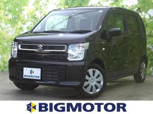 スズキ ワゴンR FX Bluetooth接続/EBD付ABS/横滑り防止装置/アイドリングストップ/エアバッグ 運転席/エアバッグ 助手席/衝突安全ボディ/パワーウインドウ/キーレスエントリー/オートエアコン 禁煙車