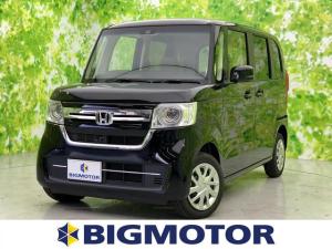ホンダ N-BOX L 4WD/LED/プッシュスタート/オートスライドドア/電動スライドドア/車線逸脱防止支援システム/パーキングアシスト バックガイド/ヘッドランプ LED/EBD付ABS/横滑り防止装置 レーンアシスト